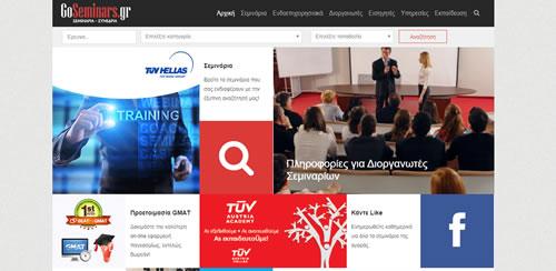 GoSeminars.gr